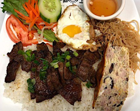 Broken Rice w/ Grilled Pork, Shredded Pork & Egg Quiche